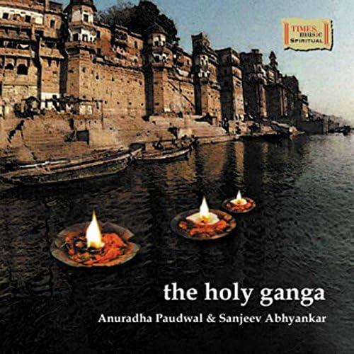 Anuradha Paudwal & Pandit Sanjeev Abhyankar