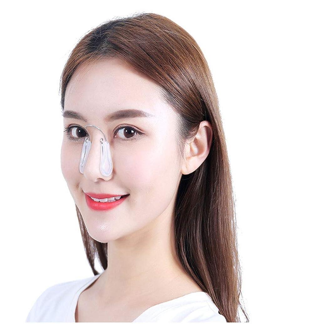 アナログ気絶させるバイナリGOIOD 美容鼻の人工鼻の鼻の鼻の増強美容鼻の鼻のデバイスシリコンクリップの鼻の鼻の鼻の鼻