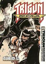 Trigun Maximum Volume 13: Double Duel