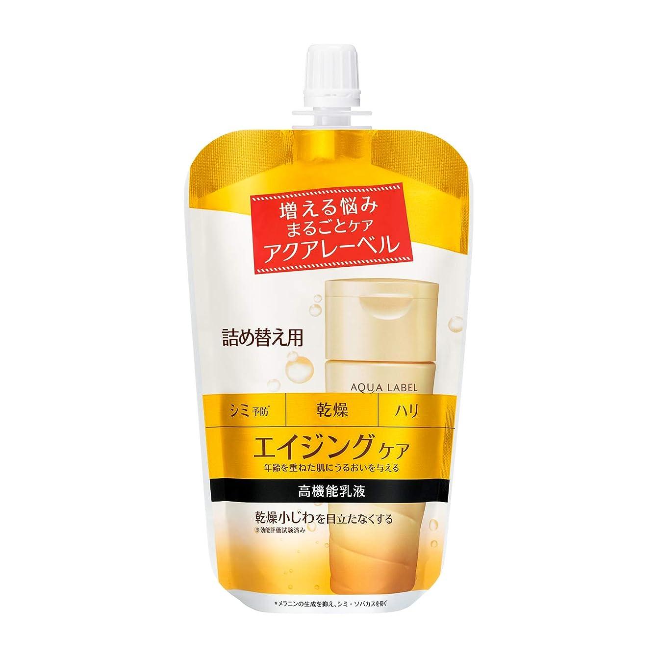 リッチ数豆アクアレーベル バウンシングケア ミルク (詰め替え用) 117mL 【医薬部外品】