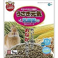 マルカン うさぎ元気乳酸菌入りお徳用 1kg ML-29