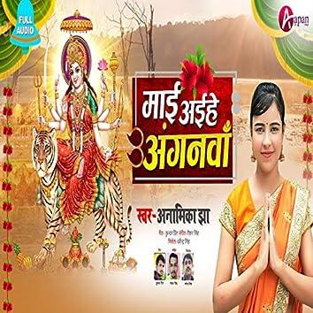 Online Kosiya Chhathi Maiya Ke