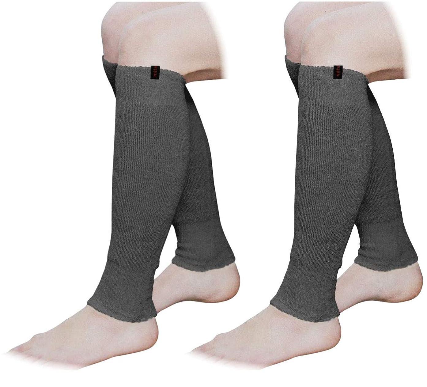 散歩そばにスポットふくらはぎ専用 ミーテ?ライトロング2足組(ブラック+ブラック)洗い替えセット 締め付けない ゆったりタイプ