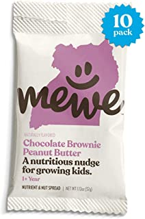 MeWe Kids Nutrition | Chocolate Brownie Peanut Butter | Non-GMO, 24 vitamins and minerals, 8g of protein, only 5g of sugar (10 squeeze packs)
