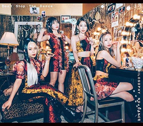 【Amazon.co.jp限定】ドント・ストップ・ザ・ダンス(初回生産限定盤A)(メガジャケ付)