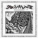 SOCiALiSM 歌詞