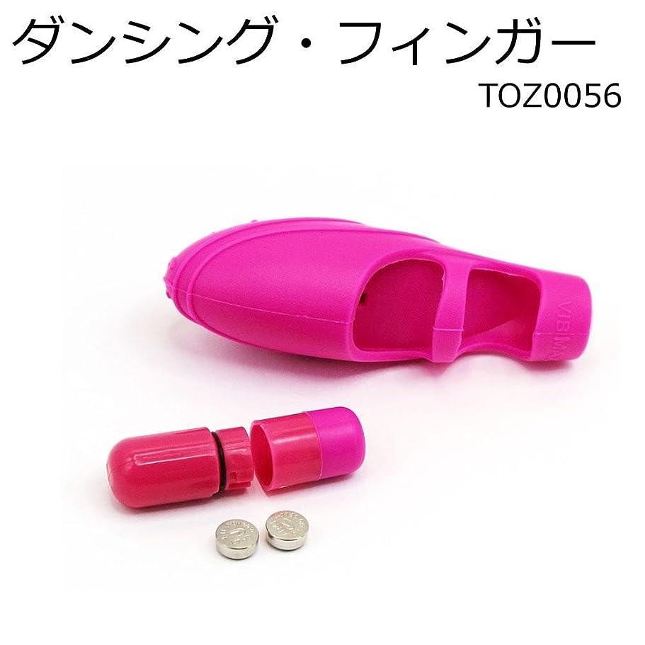 バスルーム罪悪感草ダンシング?フィンガー TOZ0056