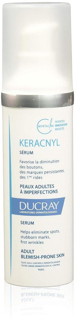 なめるできない乳白Ducray Keracnyl Serum 30ml
