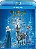 アナと雪の女王/家族の思い出 ブルーレイ+DVDセット [Blu-ray] image