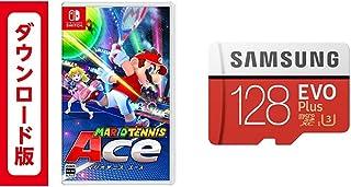 マリオテニス エース|オンラインコード版 + Samsung microSDカード128GB セット