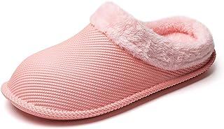 شباشب HRFEER زغبي مبطن بالصوف في فصل الشتاء داخل المنزل وخارجه لا ينزلق المنزل في الحديقة أحذية الرجال النساء الوردي