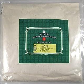 Job's Tears, Coix Seed Powder / Yi Yi Ren / Coix Lacryma Jobi, 16oz or 1lb Bulk Herb Powder
