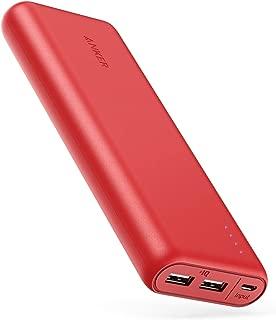 Anker PowerCore 20100 (20100mAh 2ポート 超大容量 モバイルバッテリー) 【PSE認証済/PowerIQ搭載/マット仕上げ】iPhone&Android対応 (レッド)