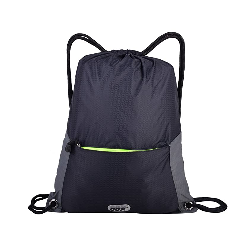 GOX Foldable Drawstring Backpack,Ultra Lightweight GYM Sackpack,Water Repellent Bag For Travel (Black)