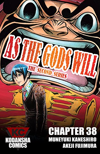 As The Gods Will: The Second Series #38 (English Edition)