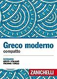 Greco moderno compatto. Dizionario greco-italiano, italiano-greco