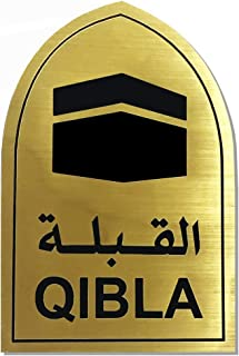 """Qibla Arrow Muslim sign Plate""""Qibla for Muslim"""" PVC Engraved for Ceilings,Walls - Gold Color"""