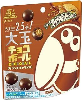 森永製菓 大玉チョコボール&ltクランチキャラメル&gt 50g ×10箱