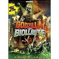Godzilla Vs. Biollante [DVD] [Import]