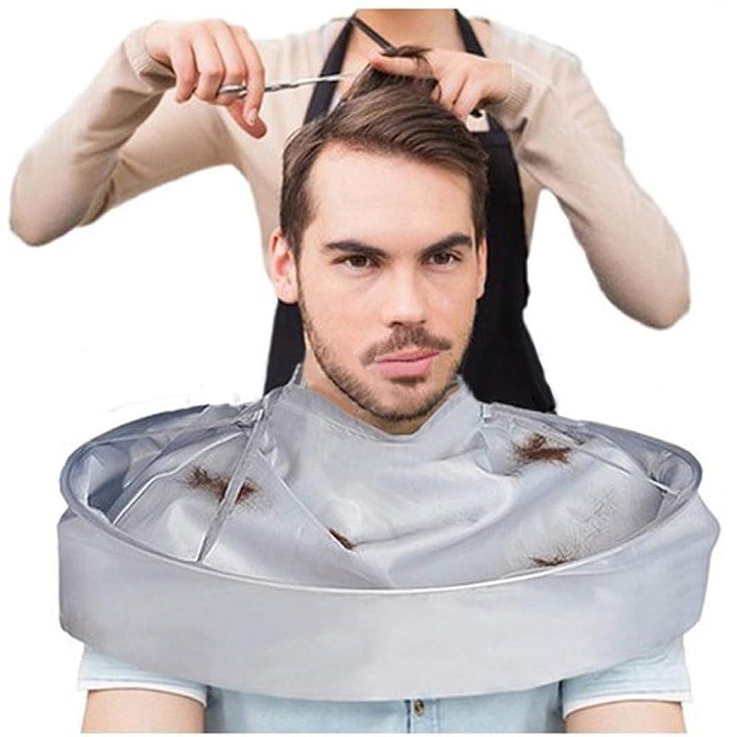 聴覚障害者接辞出血DIY ヘアカットクローク傘カッティングスタイリングクロークラップサロンバーバーガウンケープ理髪美容師