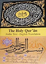 The Holy Quran, Arabic Text - English Translation