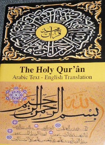 The Holy Quran, Arabic Text - English Translation