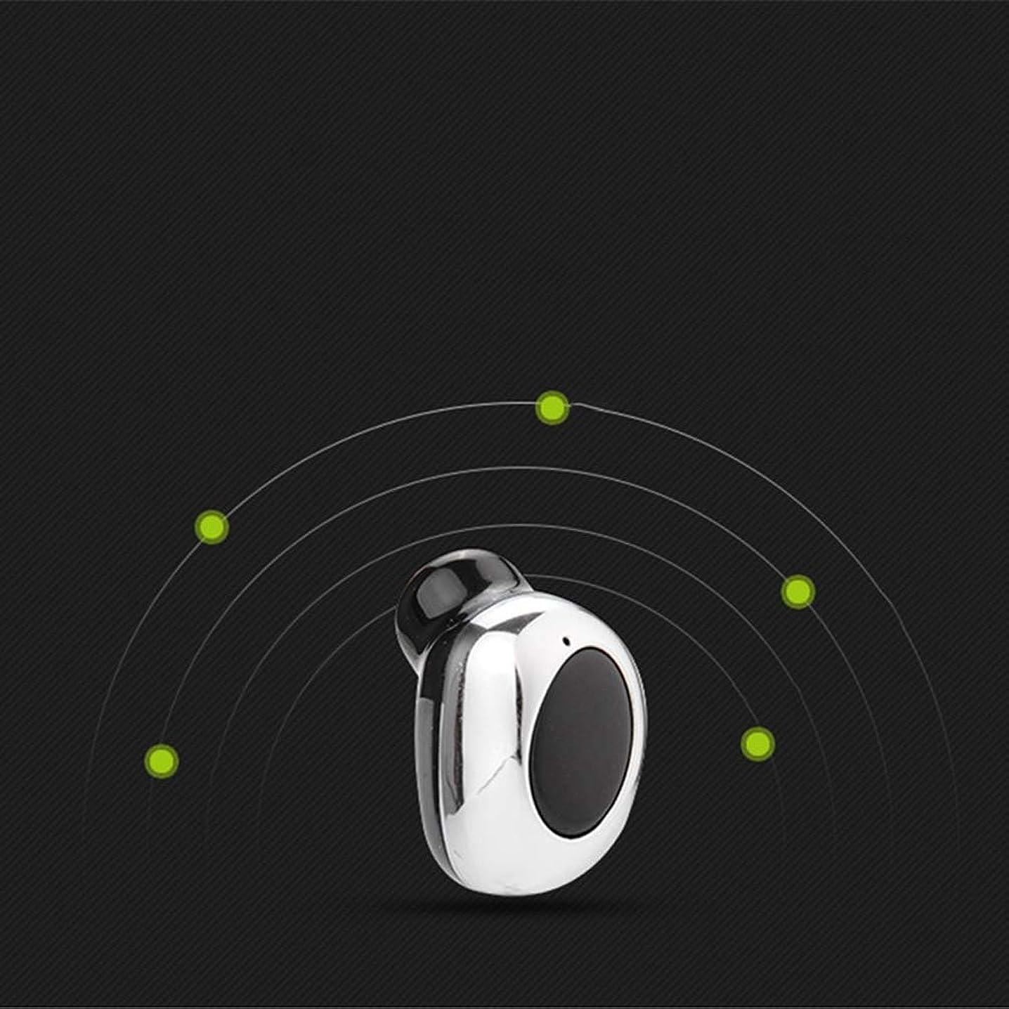 神経衰弱追加するメダル目に見えないBluetoothヘッドセット、ミニスポーツワイヤレス磁気USB充電スタンド、片面ハンズフリーステレオイヤホン、Android IOSシステムとの互換性 (色 : シルバー しるば゜)