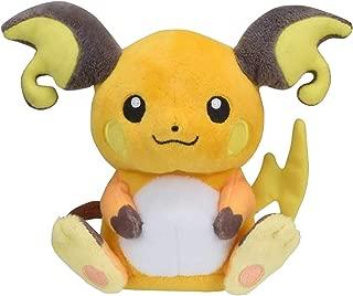 Pokemon Plush Sitting Cuties Raichu