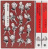 Hokusai Manga: 3 vol. boxed set