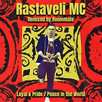Roommate (Remixes)