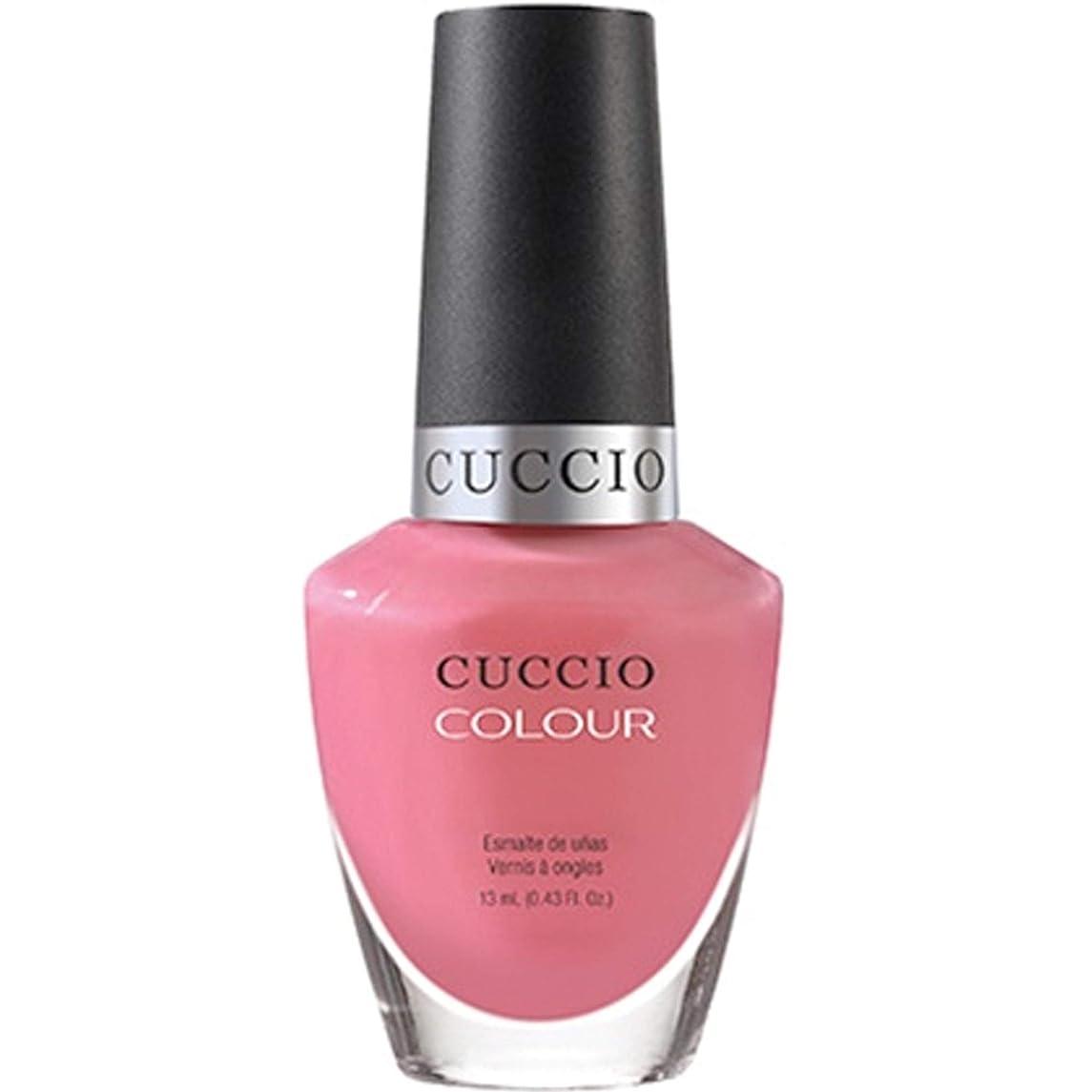 スポンサー歩道挽くCuccio Colour Gloss Lacquer - Sweet Treat - 0.43oz / 13ml