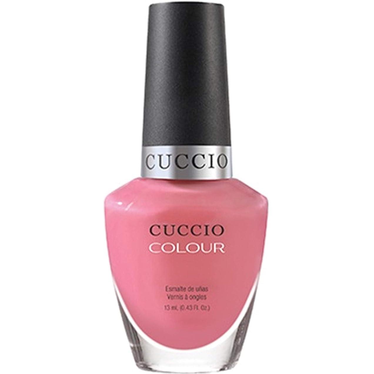 サーキュレーション結紮不規則なCuccio Colour Gloss Lacquer - Sweet Treat - 0.43oz / 13ml