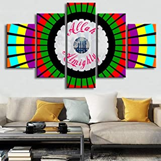 RTYUIHN Colorful Islamic calligraphy 5 pieces Allah canvas art print Islamic wall art canvas painting poster living room d...