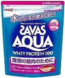 ザバス アクアホエイプロテイン100 アセロラ風味(40食分) 840g