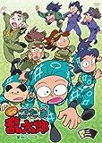 TVアニメ「忍たま乱太郎」こんぷりーとDVD-第16シリーズ- 三の段