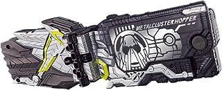 Bandai Kamen Rider Zero-One DX Metal Cluster Hopper Progrize Key