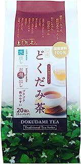 菱和園 国産伝承どくだみ茶TB(水出し・お湯出し両用) 60g