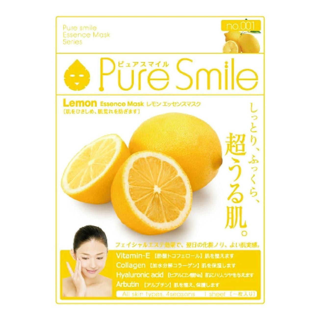 シンプルさ仕事マイナーピュアスマイル エッセンスマスク 001 レモン