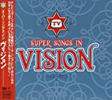 TV Super Songs in-Vision