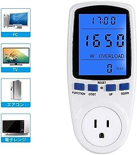 改良版 電力表示器 電力量計 パワーモニター ワットモニター 電気使用量 電気料金計測 過負荷警告付き 電圧 電流 周波 力率