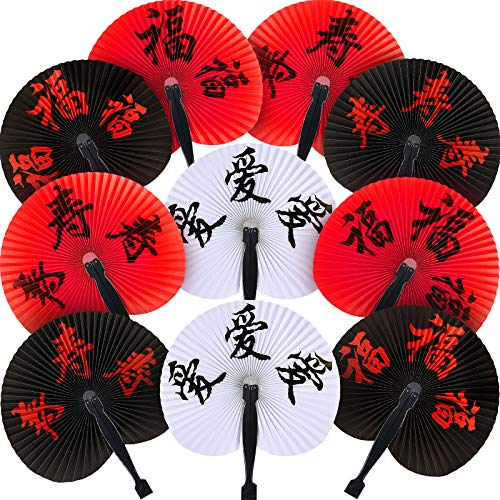 10 Pieces Chinese Character Fans Oriental Handheld Folding Paper Fans Assortment Round Paper Hand Fan for Wedding Birthday Party Supply Decoration