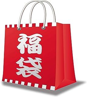 [リバーサル] REVERSAL 福袋 50000円相当です! L (コード:mi06000042-4-1)