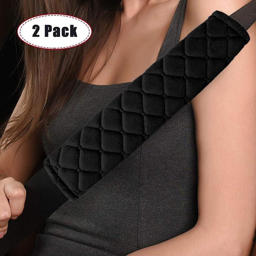 Vigny 2-Pack Car Seat Belt Shoulder Cover,Shoulder Strap Pad Soft Headrest Neck Support Pillow Cover Cushion,Shoulder Pad for a More Comfortable Driving