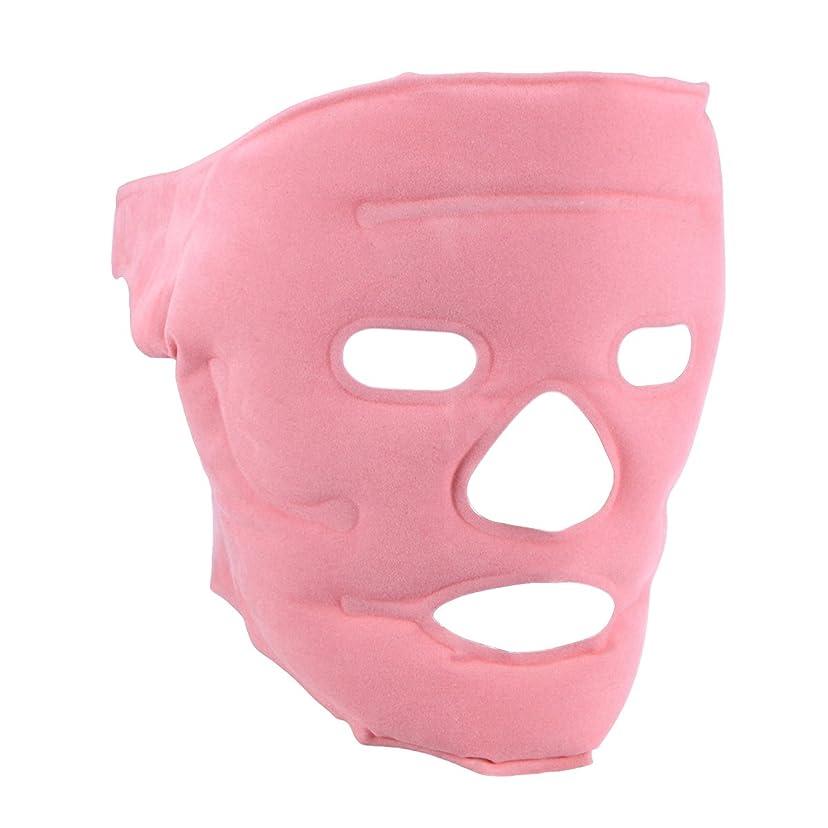 気球虎ベルトROSENICE フェイシャルマスクトルマリンジェルマグネットフェイシャルマスクスリム化フェイスパウチ(ピンク)