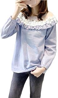 Jomiss シャツ ワンピース レディース ゆったり トップス 刺繍 花柄 長袖 レース透け 花柄