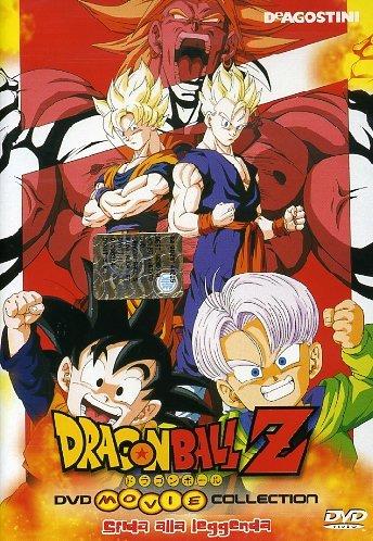 Dragon Ball M.c. - Sfida Alla Leggenda