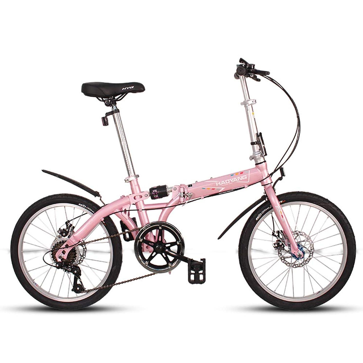 どういたしまして世界通知する大人ユニセックス折りたたみ自転車、20