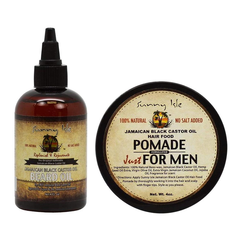 お風呂爆発物タバコSunny Isle 男性用ジャマイカブラックヒマシ油髪の食品ポマード、4オンス