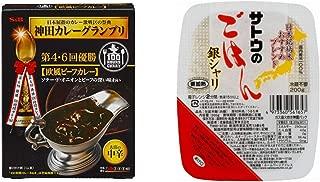 【セット販売】神田カレーグランプリ 100時間カレーB&R 欧風ビーフカレー お店の中辛 180g×5個 + サトウのごはん 銀シャリ 200g×20個