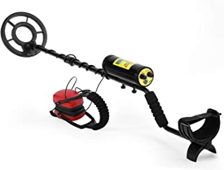 Atyime Metal Detector
